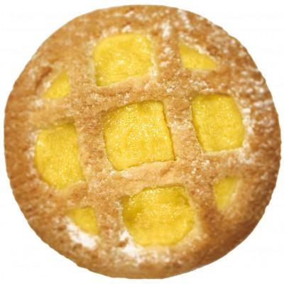Satri Crostatina Lemon Cream Tart Gift Box
