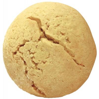 Satri Premium Italian Butter Cookies
