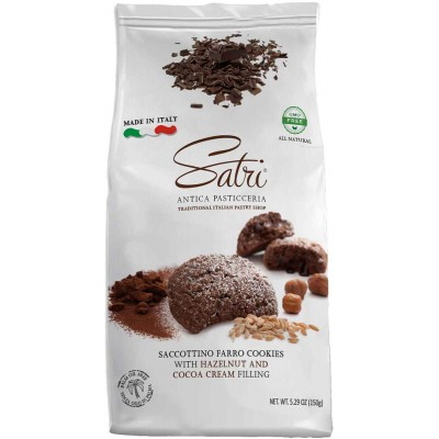 Satri Premium Italian Chocolate Hazelnut Cream Filled Cookie Bag