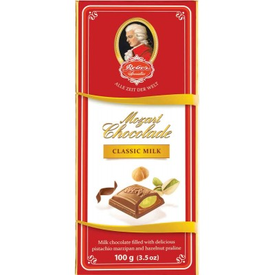 Reber Milk Chocolate Mozart Bar