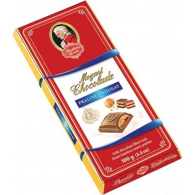 Reber Milk Chocolate with Nougat