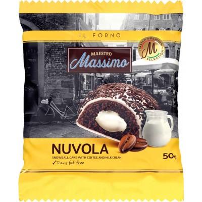 Maestro Massimo Nuvola Cloud Cake Coffee Single Serve