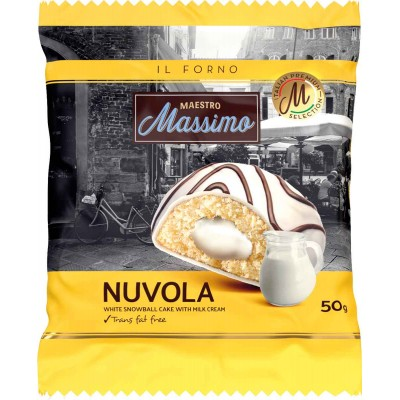 Maestro Massimo Nuvola Cloud Cake White Chocolate Single Serve